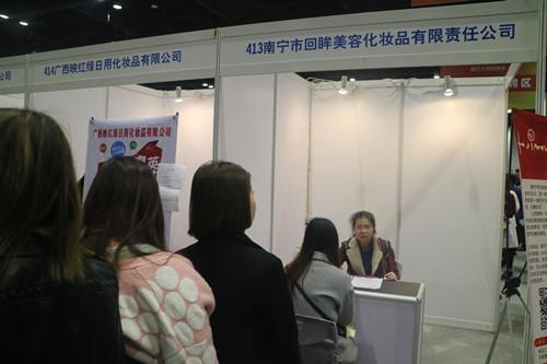 南宁市工商联组织93家民营企业参加专项招聘会
